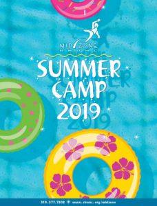 2019 Mid Zone brochure icone